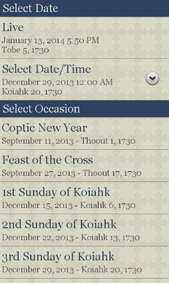 Image 14 of Coptic Reader