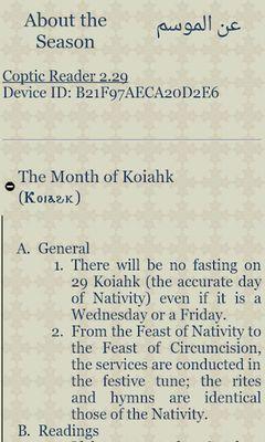 Image 12 of Coptic Reader