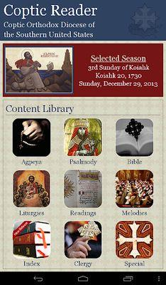 Image 11 of Coptic Reader