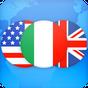 Italian English Dictionary