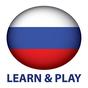 Учим и играем. Русский free