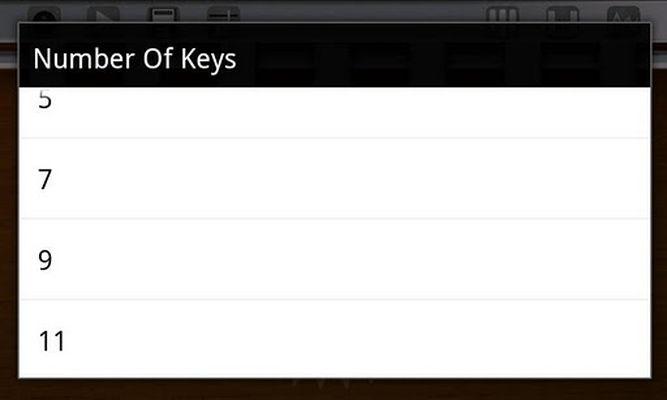 Kalimba Pro screenshot apk 6