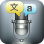 Voice Translator Free 1.6.6