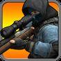 Clube de Tiro 2: Sniper