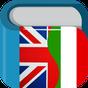Italian English Dictionary & Translator