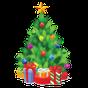 Χριστουγεννιάτικη διακόσμηση 2020