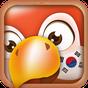 Изучайте корейский язык