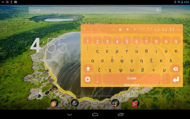 Screenshot 7 of Multiling O Keyboard + emoji