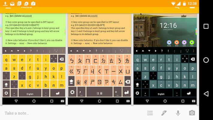 Image 2 of Multiling O Keyboard + emoji