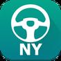 Free New York DMV Test 2017