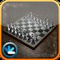 Dünya Satranç Şampiyonası