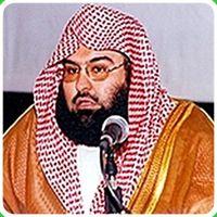 Ícone do Sheikh Sudais Alcorão MP3