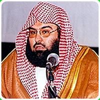 Sheikh Sudais Alcorão MP3