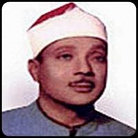 Abdul Basit Alcorão MP3