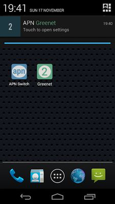 Image 7 of APN Switch Trial