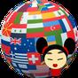 Interpreter- translator voice