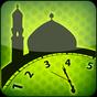 Oração Tempo e Qibla