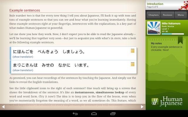 Image 5 of Human Japanese Lite