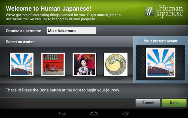 Image 13 of Human Japanese Lite
