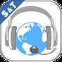 Translator Speak & Translate 2.5.0.17
