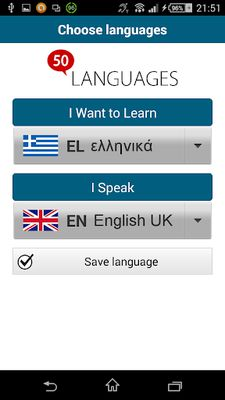 Image 14 of Greek 50 languages