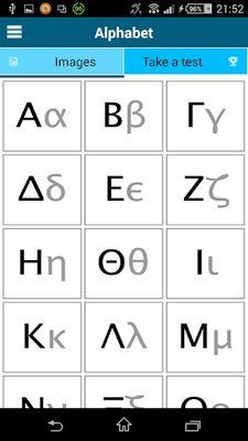 Image 11 of Greek 50 languages