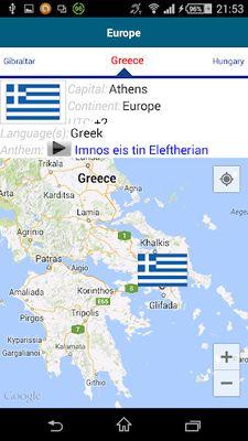 Image of Greek 50 languages