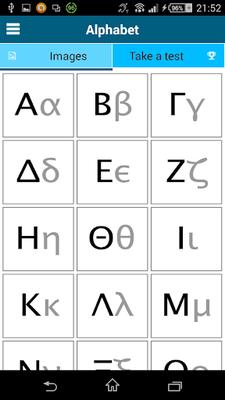 Image 19 of Greek 50 languages