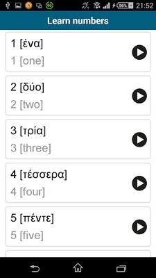 Image 18 of Greek 50 languages