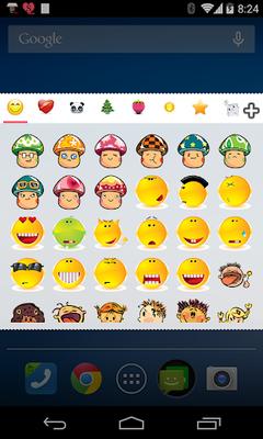 Image 15 of CoolSymbols emoticon emoji