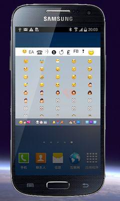 Image 10 of CoolSymbols emoticon emoji