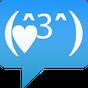 Emoji Kaomoji Emoticons  APK