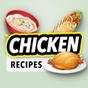 Курица рецепты бесплатно
