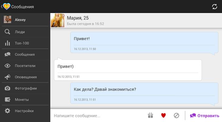 Spiele Mail Ru