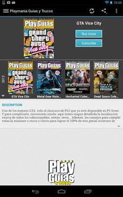 Image 2 of Playmania Guides and Tricks