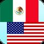Traductor Inglés Mexicano