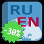 Русско-английский разговорник 3.2.0