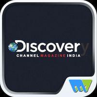 Ícone do Discovery Channel Magazine