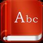 Dicionário offline 2.1