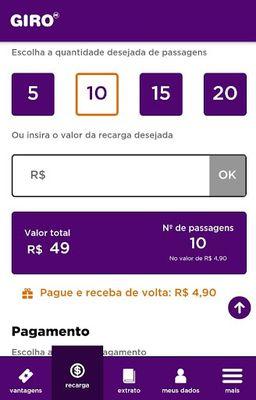 Image from MetroRio - Official Rio Subway