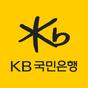 KB국민은행 스타뱅킹 G5.3.1