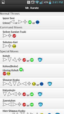 Guide for KOF XIII screenshot apk 1