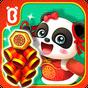 Nouvel An chinois - Panda 8.36.00.07