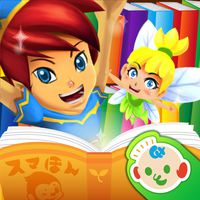Ícone do Read Unlimitedly! Kids'n Books