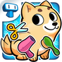 My Virtual Pet Shop – Game