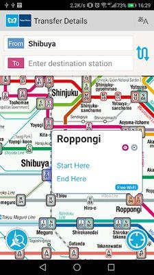Image 4 of Tokyo Subway Navigation