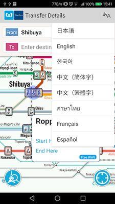 Image 2 of Tokyo Subway Navigation