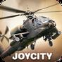 GUNSHIP BATTLE : Helicopter 3D
