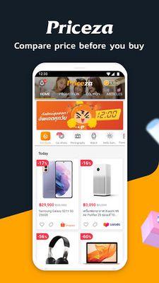 Image 4 of Priceza Price Compare Shopping