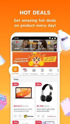Image 3 of Priceza Price Compare Shopping
